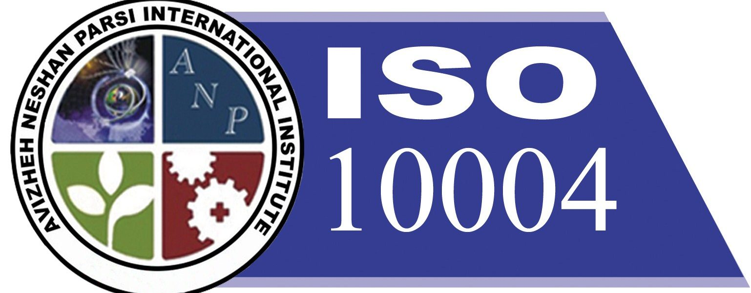 iso،ایزو،10004
